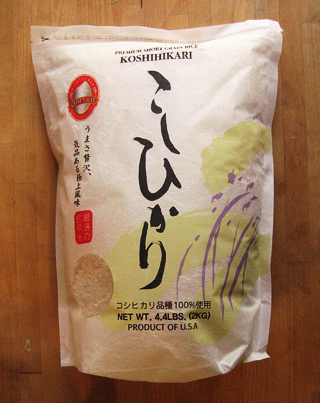 Koshihikari short-grain Japanese rice made in California